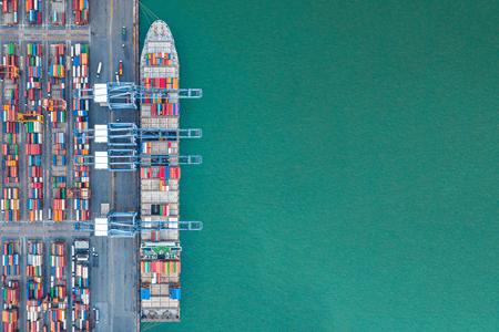 Transportation Ocean Cargo Ship At Port